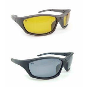 8832144a23bc Nye solbriller til fiskeri - find os og se vores udvalg